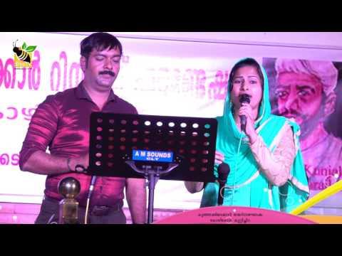 Super hit Mappila Song |Surumi singing | Old mappila hits