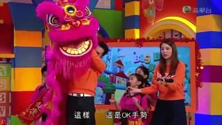Publication Date: 2018-02-28 | Video Title: 坪石天主教小學 獅藝隊 新春節目演出(TVB BIGBIG小