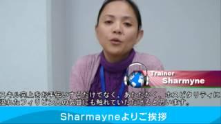 【産経オンライン英会話】トレーナーSharmayneよりご挨拶。