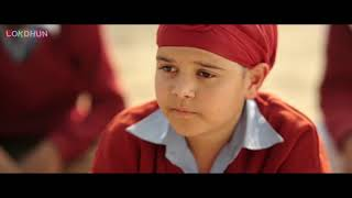 Manje Bistre Full Movie Gippy Grewal New Latest Punjabi Movie 2017 Thumb