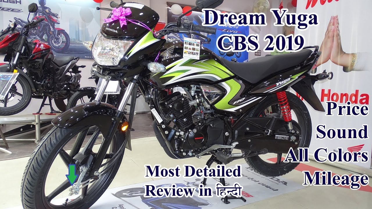 honda dream yuga cbs 2019 price sound all colors most detailed review in  u0939 u093f u0902 u0926 u0940