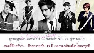 [THAI-SUB] MBLAQ (???) - 12 Months (12??) MP3