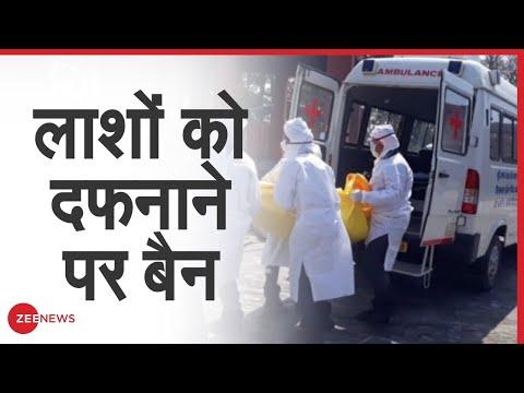 कोरोनावायरस: Mumbai में