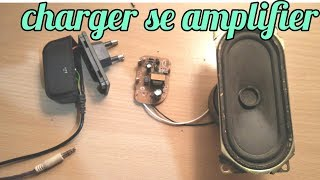 Simple & super amplifier make with mobile charger || amplifier kaise banate hai