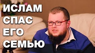 Принятие ислама спасло целую семью молдаван