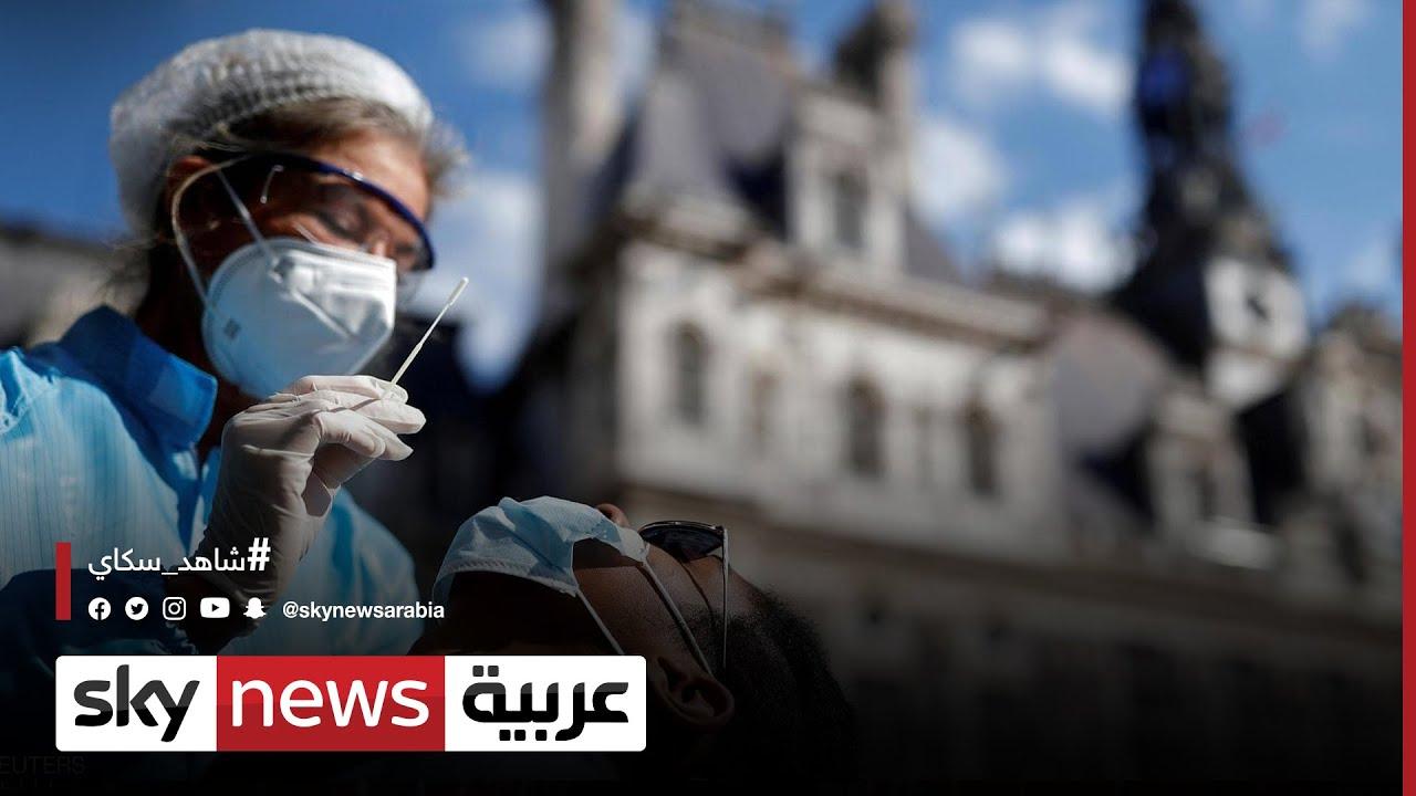 فرنسا..جمعيات خيرية تواصل نشاطها الخيري الرمضاني خلال العيد  - نشر قبل 2 ساعة