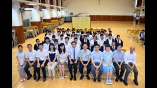 Publication Date: 2015-02-13 | Video Title: 明愛莊月明中學 學校介紹