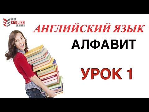 Как научиться читать по английскому языку 2 класс