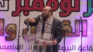 تقرير حول تجمع نصرة للاقصى من تنظيم حركة البناء الوطني  - الجزائر
