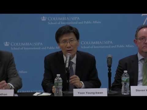 Asian Views on America's Role in Asia - A Panel Discussion at Columbia University