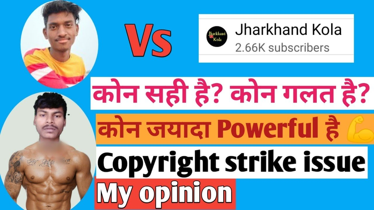 Comedy star Ashok tudu vs jharkhand kora|कोन सही है?कोन गलत है? |Copyright strike issue|Santhali