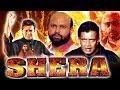 Shera (1999) Full Hindi Movie | Mithun Chakraborty, Vineetha, Gulshan Grover, Asrani