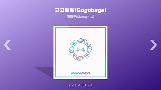 [Playlist] 호불호가 뭐죠?? 먹는건가요? |  호불호 없는 여자아이돌 노래 모음 | 걸그룹 Kpop