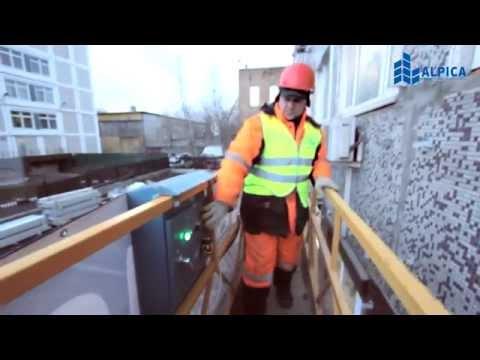 Монтаж вентилируемого фасада с керамогранитом на Московском Эндокринном Заводе