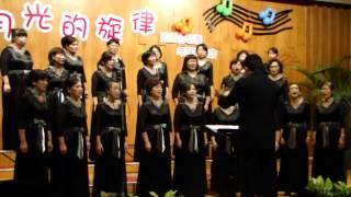 月光的旋律- 知音合唱團年度音樂會時間:101年9 月15日19:30 P.M. 地點: ...
