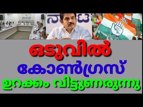 malayalam news | focus news Malayalam | daily news | National news