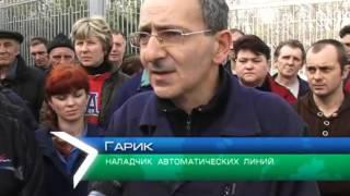 Фото В Харькове на подшипниковом заводе грозят забастовкой