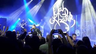 Jah Khalib - Ты словно целая Вселенная (live Рига 2017)