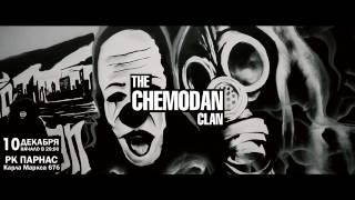 the Chemodan go to Voronezh 2016