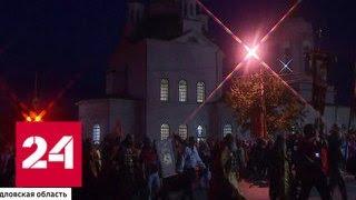 В Свердловской области почтили память великой княгини Елизаветы Федоровны - Россия 24