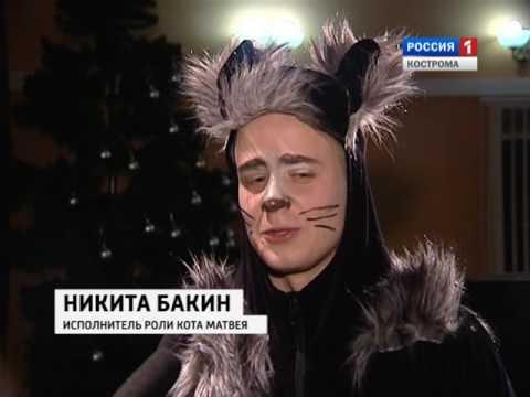 Театр песни КГУ подготовил новогодний мюзикл «Новогодние приключения Маши и Вити»