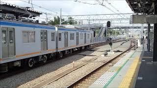 《阪和特快in東日本》西谷駅で撮影した相鉄の電車