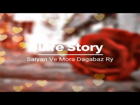 Saiyan Ve Mora Dagabaz Ry