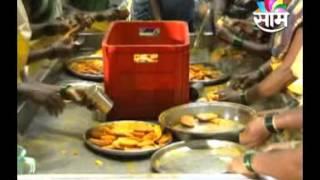 2906 agro esakal mango fod pkg MPEG1 High Quality