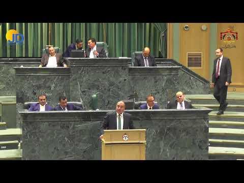 كلمة النائب عبدالمنعم العودات جلسة مناقشة البيان الوزاري لحكومة د عمر الرزاز  - نشر قبل 4 ساعة