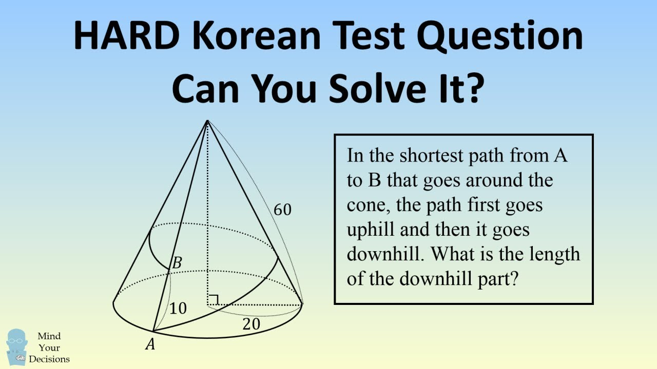 VERY HARD South Korean Geometry Problem (CSAT Exam) - YouTube