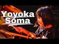 Powerful Yoyoka Deep Purple Speed King Vand3rHorst Drummer React #react #drums #deeppurple