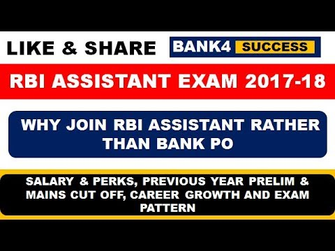 RBI Assistant Exam  : Salary, Job Profile, Previous Year Cut off and Exam Pattern