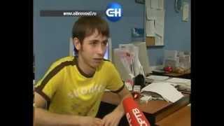 Хакеры короновали Ивана королём Аськи - ICQ - Мега Фейл