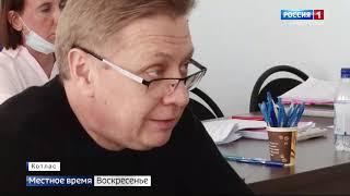 Теперь в Котлас- там новый глава им стала наша коллега Светлана Дейнеко