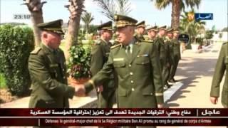 عبد العزيز بوتفليقة يقرر ترقية اللواء أحمد بوسطيلة و قائد الناحية العسكرية 5 إلى رتبة فريق