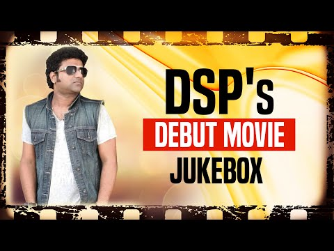 Devi Sri Prasad's Debut Movie || Telugu || Jukebox || Devi Sri Prasad || Telugu