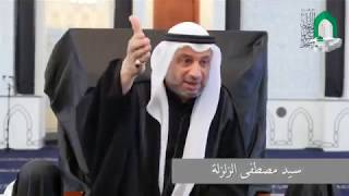 السيد مصطفى الزلزلة - دور الإمام حسن العسكري ع في حفظ المرجعية لأهل البيت عليهم السلام