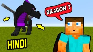 🔥 MY DRAGONS in Minecraft Hindi 🔥 - Hitesh KS