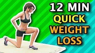 12 Min Quick Weight Loss Workout Plan