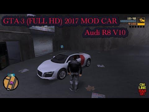 Самая быстрая тачка в GTA3 Audi R8 V10 GTA-3 (FULL HD) 2017 MOD CAR