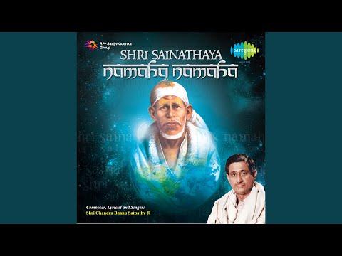 Shri Sainathay Namah Namah
