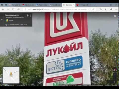 Карта Челябинска: Курчатовский район
