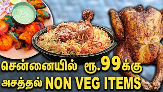 All Non Veg Items at Just 99 | Chennai