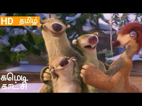 ice-age-in-தமிழ்|-clips-3