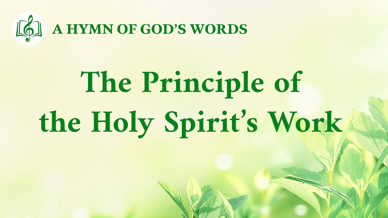 """""""The Principle of the Holy Spirit's Work"""" 