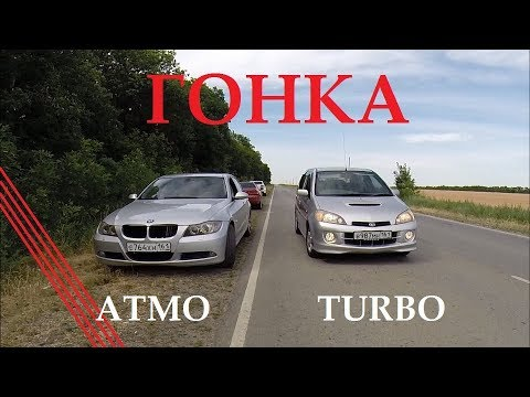 BMW 320 Vs Daihatsu YRV Turbo