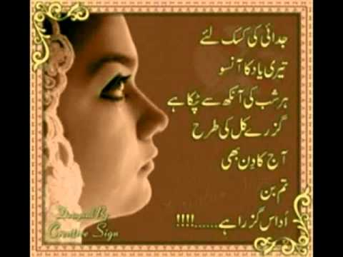 Pashto Sad Poetry 2011 Writer Naic Nawaz And Editing By Shahid Khan ...