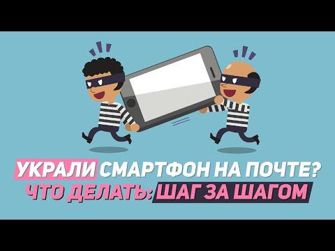 Что делать если украли смартфон на почте? Как выиграть спор на Aliexpress и вернуть деньги?