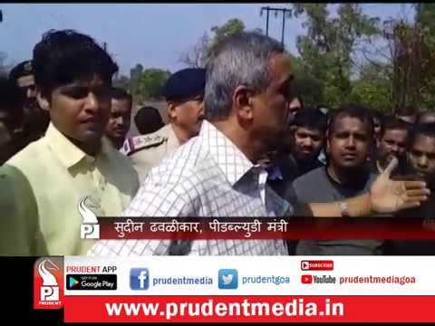 GMPF GETS ANOTHER ASSURANCE FROM SUDIN _Prudent Media Goa