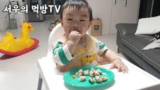 [14개월아기]처음,아빠가 해서 먹이는 아기 유아식